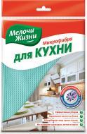 Серветка універсальна Мелочи Жизни з мікрофібри для кухні 1 шт./уп. бірюзовий