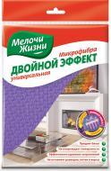 Серветка універсальна Мелочи Жизни Подвійний ефект 35x35 см 1 шт./уп. фіолетовий
