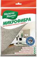 Серветка для побутової техніки Мелочи Жизни 30x30 см 1 шт./уп.