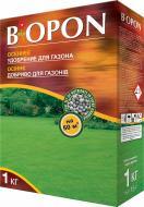 Добриво для газону BIOPON осіннє гранульоване 1 кг