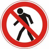 Наклейка Прохід заборонено 150 мм