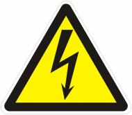 Наклейка Обережно! Електрична напруга 130 мм