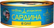 Консерва Baltijas сардина атлантична в олії 235 г