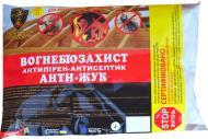 Огнебиозащита АНТИ-ЖУК 0,75 кг