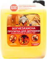 Огнебиозащита Вогнебіощит антипирен-антисептик для внутренних работ 5 л