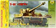 Подарунковий набір ZVEZDA Німецький важкий танк Тигр T-Vl 1:35 3646П