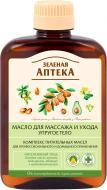 Олія Зеленая аптека для масажу та догляду 200 мл
