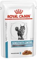 Корм для котів SENSITIVITY CONTROL CHICKEN FELINE (Сенсітівіті Контрол Чікен & Райс Фелін), пауч, 0,1 кг