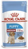 Корм Royal Canin для цуценят MEDIUM PUPPY(Медіум Паппі соус), пауч, 140 г