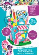 Набір для творчості Перо Будиночок для олівців Парк розваг My Little Pony