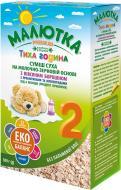 Суха молочна суміш Малютка Хорол Premium з вiвсяним борошном з 6 місяців 300 г 4820199500558