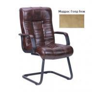 Крісло AMF Art Metal Furniture Атлантіс CF Софт Мадрас голд бежевий