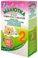 Суха молочна суміш Малютка Хорол Premium з рисовим борошном з 6 місяців 300 г 4820199500541