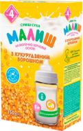 Суха молочна суміш Малиш Хорол з кукурудзяним борошном 350 г