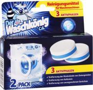 Таблетки для чистки стиральной машины WASCHKONIG 2 шт.