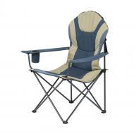 Кресло раскладное Vitan Мастер карп Майка