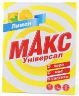 Пральний порошок для ручного прання Макс універсал Лимон 0,35 кг