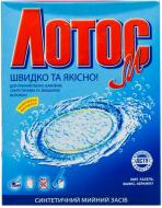 Пральний порошок для ручного прання Лотос-М 0,35 кг