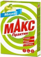 Пральний порошок для ручного прання Макс Практик Яблуко 0,35 кг