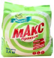 Пральний порошок для ручного прання Макс Практик Яблуко 2,4 кг