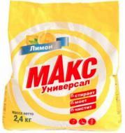 Пральний порошок для ручного прання Макс Універсал Лимон 2,4 кг