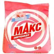 Пральний порошок для машинного прання Макс Весняна свіжість 2,4 кг