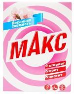 Пральний порошок для машинного прання Макс Весняна свіжість 0,35 кг