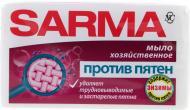 Хозяйственное мыло SARMA против пятен 140 г