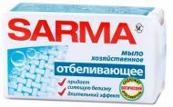 Хозяйственное мыло SARMA с отбеливающим эффектом 140 г