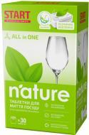 Таблетки для ПММ START Nature 30 шт.