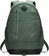 Рюкзак Nike Cheyenne Backpack Solid BA5230-344 25 л зелений