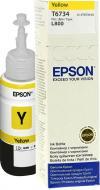 Картридж  Epson L800 Yellow (C13T67344A) C13T67344A