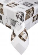Скатертина Лайт 4731440а20 130x200 см чорно-білий УкрСкат