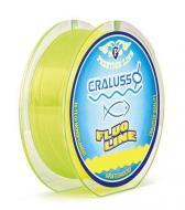 Леска Cralusso Prestige Line Fluo Yellow 150 м 0.20 мм 5.5 кг QSP Yellow (33906020)
