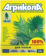 Добриво для пальм Грин Бэлт Агрікола №14 20 г 04-068