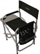Кресло складное Ranger FC-95200S RA 2206 Черно-серый (008585)