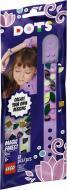 Конструктор LEGO Dots Браслет «Чарівний ліс» 41917