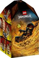 Конструктор LEGO Ninjago Турбо спін-джитсу – Коул 70685