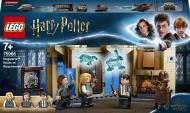 Конструктор LEGO Harry Potter Кімната на вимогу в Гоґвортсі 75966