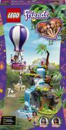 Конструктор LEGO Friends Порятунок тигра з джунглів на повітряній кулі 41423