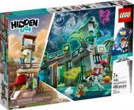 Конструктор LEGO Hidden Side Закинута в'язниця в Ньюбері 70435