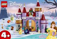 Конструктор LEGO Disney Princess Зимове святкування у замку Белль 43180