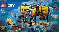 Конструктор LEGO City Океан: науково-дослідна станція 60265