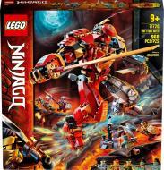 Конструктор LEGO Ninjago Вогнекам'яний робот 71720