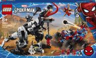 Конструктор LEGO Super Heroes Marvel Засідка на веномозавра 76151