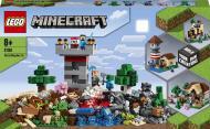 Конструктор LEGO Minecraft Верстак 3.0 21161
