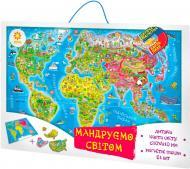 Карта-пазл Зірка магнітна Мандруємо Світом 75437