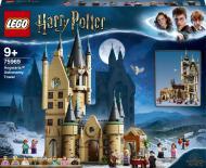 Конструктор LEGO Harry Potter Астрономічна вежа в Гоґвортсі 75969