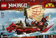 Конструктор LEGO Ninjago Дарунок долі 71705