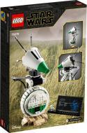 Конструктор LEGO Star Wars D-O (Ді-0) 75278